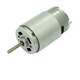 low-voltage-dc-motors